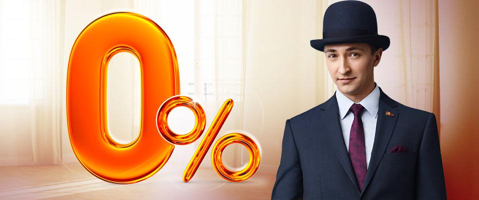 Pożyczka gotówkowa Alior Bank - Prowizja 0%