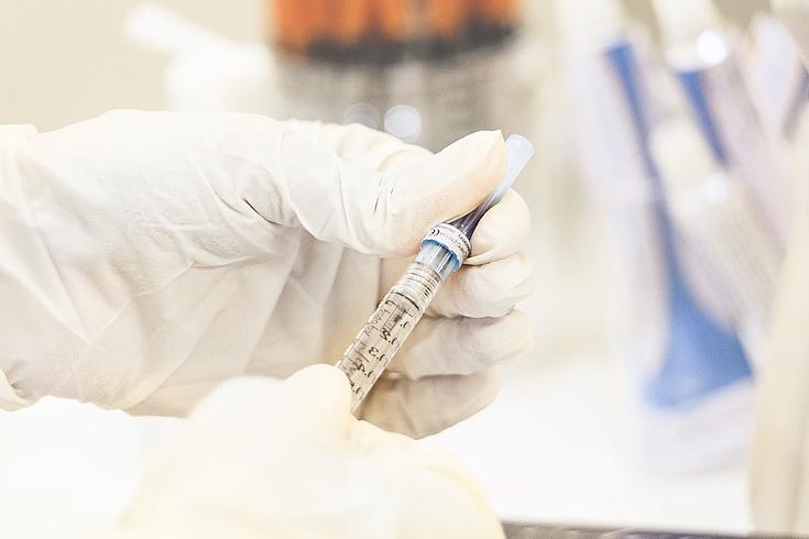 Szczepionka na COVID zostaje wynaleziona przez koncern Pfizer